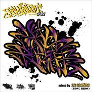 DJ GAJIROH / KALI RALIATT #02