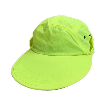 geek / Nylon Sun Hat (YELLOW)