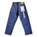 PRISON BLUES / 5POCKET DENIM (RINSED BLUE)