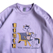 BENCH / RETIRED NUMBER CREW NECK (PURPLE)