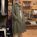 [Deadstock] French Army / Soutien Collar Coat